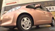 Auto Color Rosa Honda